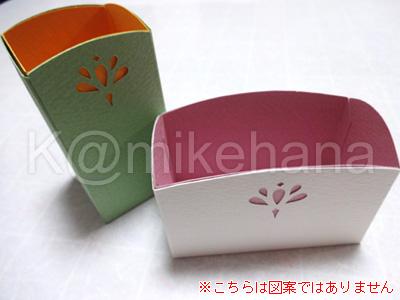 box02d