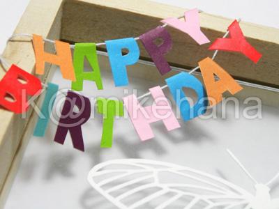 ハート 折り紙 折り紙 ガーランド 作り方 : kirie.mikehana.com