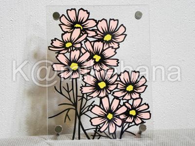 【花の切り絵】満開のコスモス